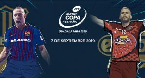 El Multiusos albergará la Supercopa de España de Fútbol Sala